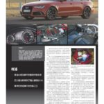 Audi RS 6 Avant - Paul Maric - Epoch Times